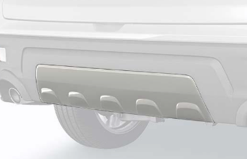 Center Trim, Rear Bumper *NH603P* (White Diamond Pearl) - Honda (08F03-TGS-110A)