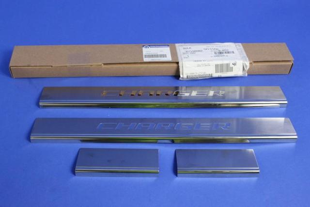 Door Sill Guard, Brushed Stainless Steel