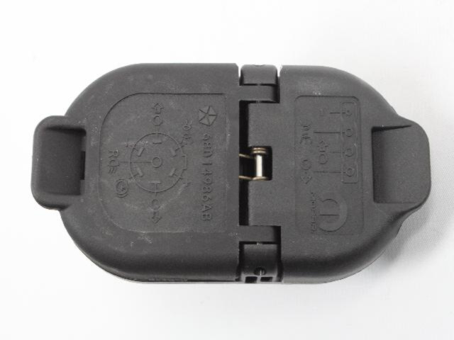 Trailer Tow Connector - Mopar (68014986AB)