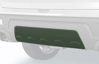 Center Trim, Rear Bumper *G542P* (Black Forest Pearl) - Honda (08F03-TGS-160A)