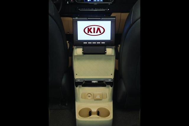 Rear Seat Entertainment Cup Holder - Burgundy