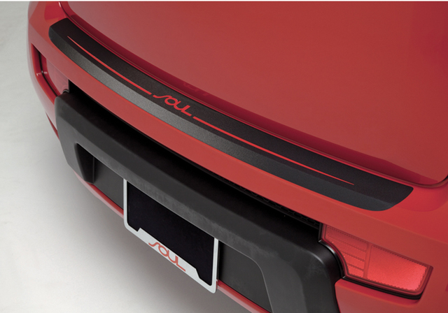 Rear Bumper Protector, Black