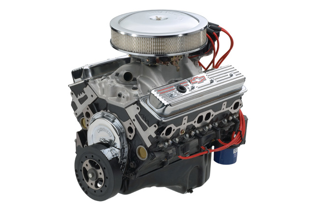Chevrolet Performance 350 Ho Deluxe 330HP