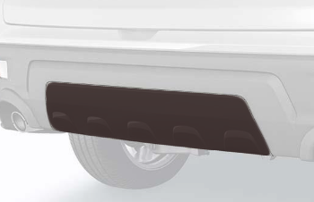 Center Trim, Rear Bumper *YR601P* (Bronze Black Pearl) - Honda (08F03-TGS-190A)