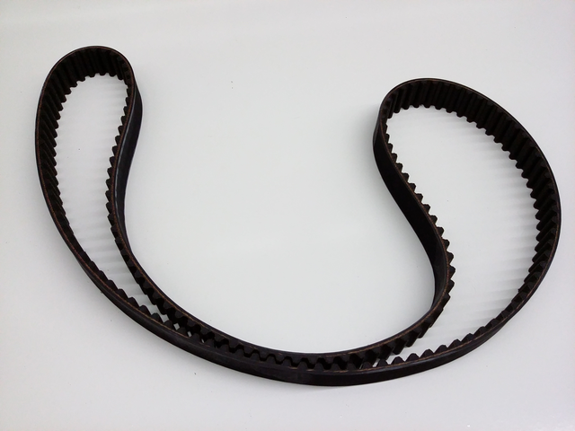 Timing Belt - Audi (06B-109-119-A)