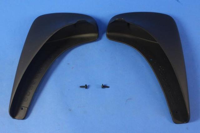 Splash Guards, Molded, Rear - Mopar (82206552)