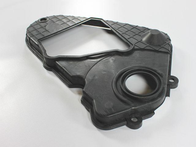 Timing Belt Cover - Mopar (4777465AB)