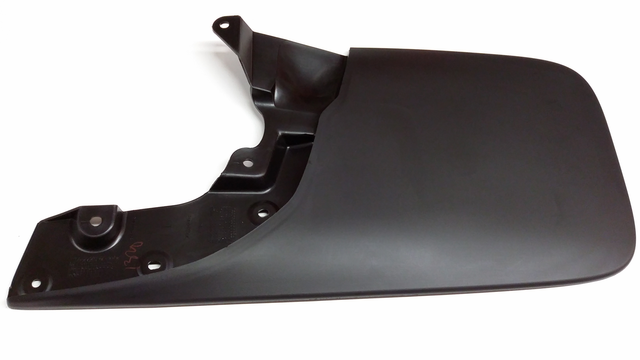Mud Guard - Toyota (7662204102)
