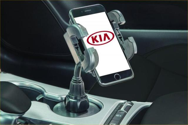 Universal Electronics Holder - Kia (U8790-00000)