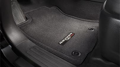 Carpet Floor Mats - Toyota (PT208-89191-20)