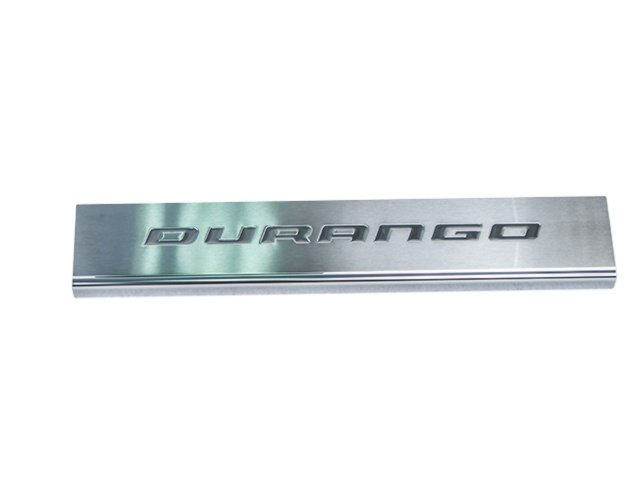 Door Sill Guard, Durango Logo - Mopar (82212281)