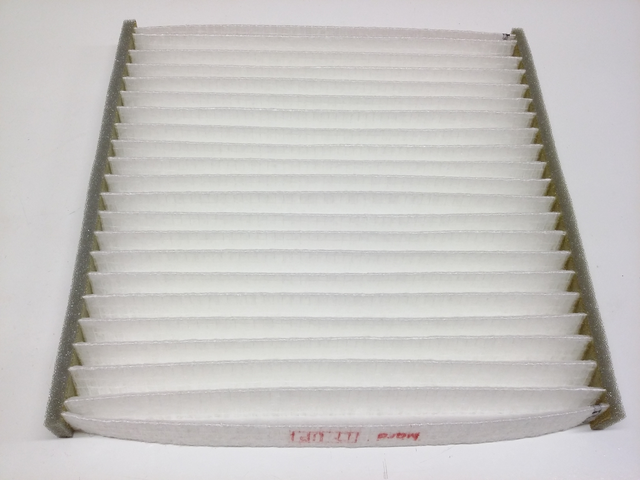 Filter - Toyota (87139-06030)
