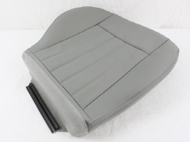 Front Seat Cushion Cover, Left - Mopar (1BB511DBAA)