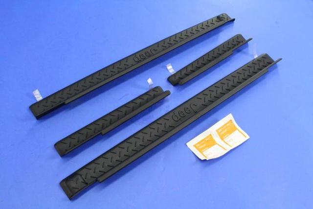 Black Door Sill Guards (4 Door)