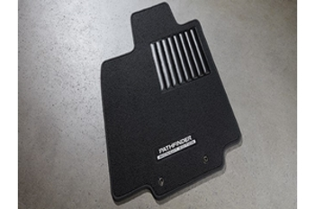 Floor Mats, Carpeted - Nissan (999E2-XZH03)
