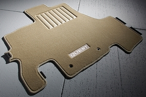 Floor Mats, Carpet - Nissan (999E2-NX001)