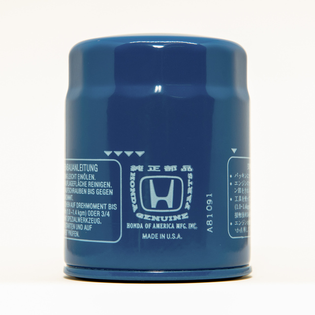 Filter, Oil (Mahle Tennex) - Honda (15400-RTA-003)