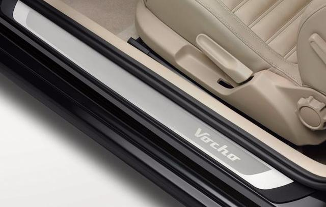 Door Sill Protection Trim With Vocho Logo