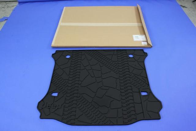 Cargo Area Tray - Molded