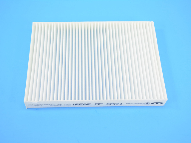 Cabin Air Filter - Mopar (68071668AA)