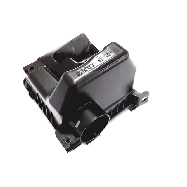 Genuine Subaru Lower Case 46052SG000