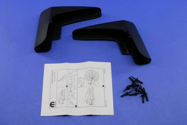 Deluxe Molded Splash Guards - Rear