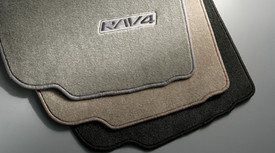 Set of Sand Beige Carpet Floor Mats with RAV4 Logo for Vehicles with a 3rd Row Seat