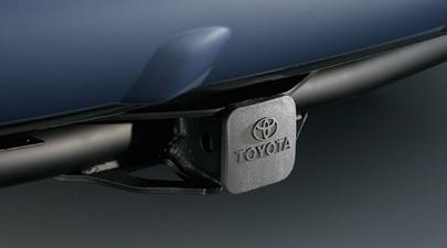 Tow Hitch Receiver - Toyota (PT228-42060)