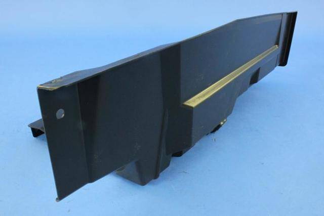 Accessory Drive Shield - Mopar (68109830AA)