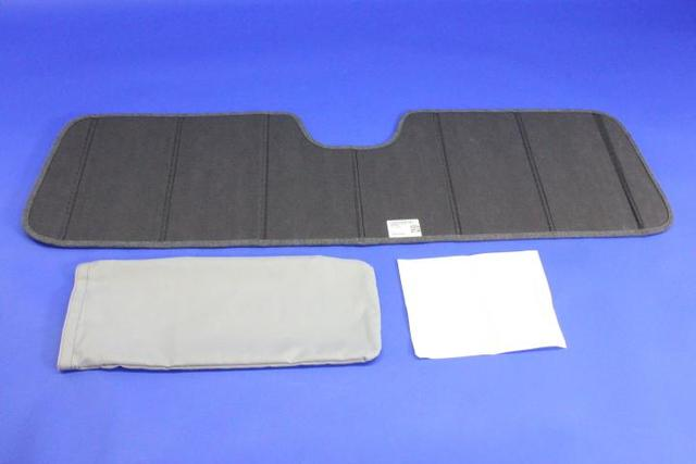 Sunshade-Windshield - Mopar (82203133AB)