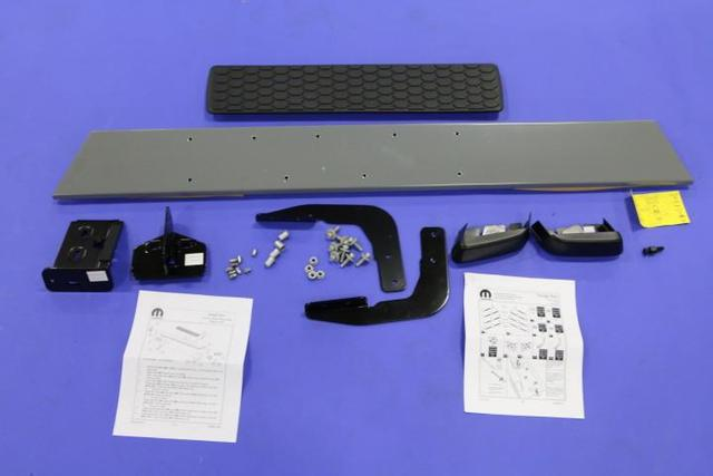 Board Running Board, Right - Mopar (68148290AB)