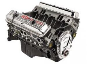 Running Deals on Engines