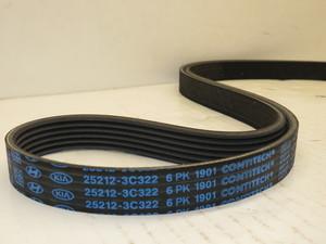 Serpentine Belt - Kia (25212-3C322)