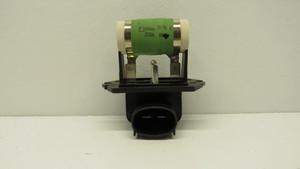 Engine Cooling Fan Resistor - Kia (25385-4R600)