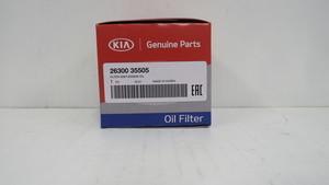 Oil Filter - Kia (26300-35505)