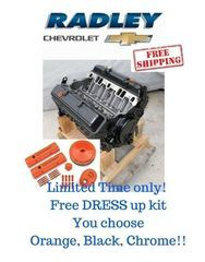 Chevrolet Performance 350/290HP Crate Engine - GM (19355658)