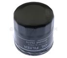 Oil Filter - Mazda (1WPY14302)