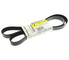 Belt - GM (12676726)