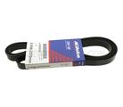 Serpentine Belt - GM (12626222)
