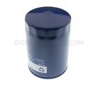 Oil Filter - GM (88917036)