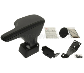 Armrest - With Storage - Nissan (T99E9-5EE0A)