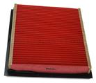 Air Filter - Nissan (16546-JK20A)