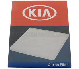 Air Filter - Kia (97133-B2000)