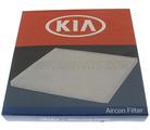 Air Filter - Kia (97133-G2000)