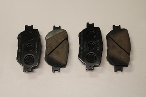 Brake Pads - Lexus (04465-30480)