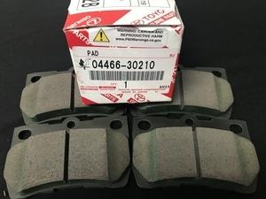Disc Brake Pad Set - Lexus (04466-30210)
