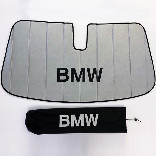 F15 F16 F85 F86 Luxury Windshield Sun Shade - BMW (82-11-2-458-103)