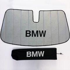 G01 Luxury Windshield Sun Shade - BMW (82-11-2-458-102)