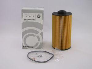 Engine Oil Filter Element - BMW (11-42-7-510-717)