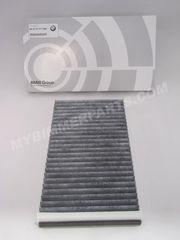 Air Filter - BMW (64-31-9-171-858)